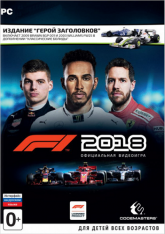 F1 2018: Headline Edition [v 1.16 + DLC] (2018) PC | RePack by SpaceX