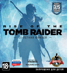 Rise of the Tomb Raider: 20 Year Celebration [v 1.0.767.2] (2016) PC | Repack by R.G. Механики