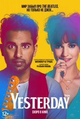 Yesterday (2019) BDRip 1080p | Лицензия