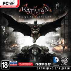Batman: Arkham Knight - Premium Edition (2015) by xatab