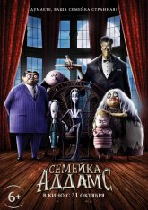 Семейка Аддамс / The Addams Family (2019) BDRip 1080p | iTunes, Яроцкий