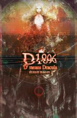 D1896 (2019) PC | RePack от Other s