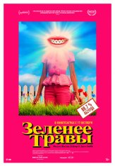 Зеленее травы / Greener Grass (2019) BDRip 1080p | iTunes