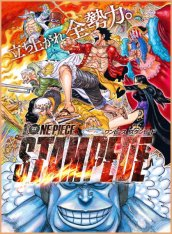 Ван-Пис: Бегство / Gekijouban One Piece: Stampede (2019) BDRip 720p | Persona99