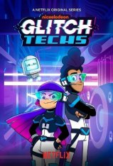 ГлюкоТехники / Glitch Techs [S01] (2020) WEB-DL 1080p | NewStation