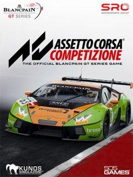 Assetto Corsa Competizione (2019) xatab