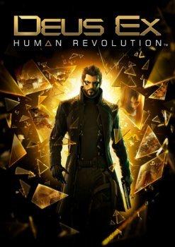 Deus Ex: Human Revolution - Director's Cut (2013) xatab