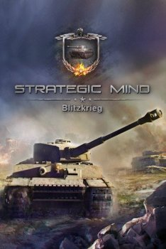 Strategic Mind: Blitzkrieg (2020)