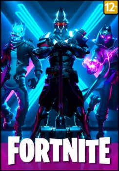 Fortnite: Chapter 2 [12.61] (2017) PC | Online-only