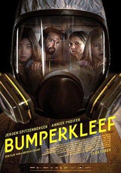 Преследование / Bumperkleef (2020) WEB-DLRip от Portablius | iTunes
