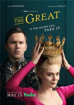 Великая / The Great [S01] (2020) WEB-DLRip   Greb&Creative