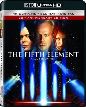 Пятый элемент / The Fifth Element (1997) HybridRip-AVC от SuperMin | D | Open Matte