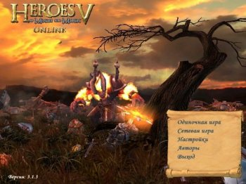 Heroes of Might and Magic V - Tribes Of The East [v 3.1.3] (2014) PC | RePack от Pioneer