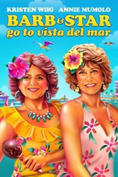 Барб и Звезда едут в Виста дель Мар / Barb and Star Go to Vista Del Mar (2021) BDRip [H.264/1080p]