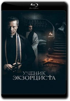 Ученик экзорциста / The Seventh Day (2021) WEB-DL [H.264/1080p-LQ]